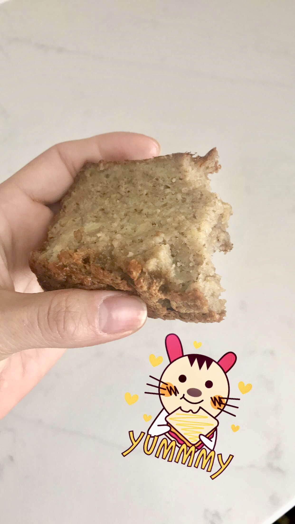 Chady Dunmore Healthy Banana Bread Recipe